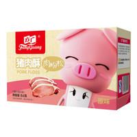 方广 儿童零食 宝宝肉松 含钙营养 无抗生素 原味猪肉酥 盒装 84g (10小袋分装) *2件