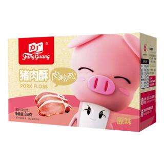 FangGuang 方广 猪肉酥 (84g、原味)
