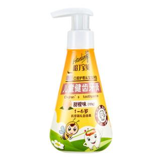 哈丁宝贝 婴儿木糖醇牙膏 (120g、甜橙味)
