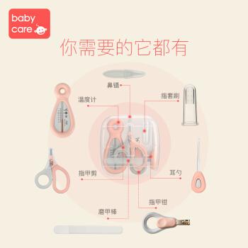 BabyCare 3701 婴儿指甲剪套装 (谜森绿)