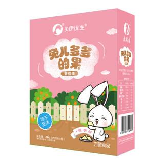 Orientland 欧瑞园 宝宝零食溶豆豆 (26g、香橙味、盒装)