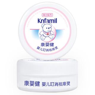 knfamil 康婴健 婴儿叮消祛痱灵 (50g)
