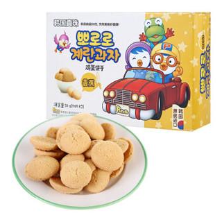 宝噜噜 儿童鸡蛋营养饼干 (香蕉味)