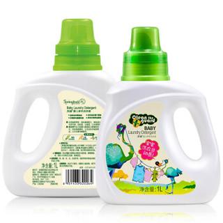 Springbuds 子初 婴儿草本洗衣液 1L*3瓶