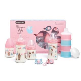 suavinex 苏维妮 新生儿奶瓶套装 ( 粉色)