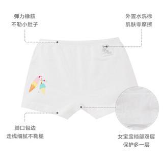 misslele 米乐鱼 儿童内裤 3条装 (90码)