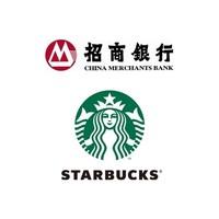 移动端:招商银行 X 星巴克  周二/四/六 门店二维码支付优惠