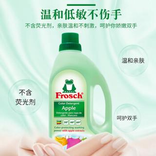 Frosch 菲洛施 固色浓缩洗衣液 1500ml