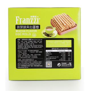 Franzzi 法丽兹 夹心蛋卷饼干