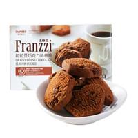 Franzzi 法丽兹  曲奇饼干