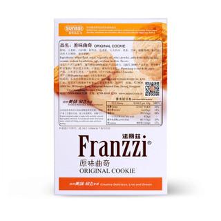 Franzzi 法丽兹  曲奇饼干 (102g、1、原味)