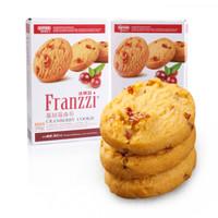 Franzzi 法丽兹  曲奇饼干 (204g、1、蔓越莓味)
