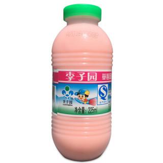 李子园 乳饮料