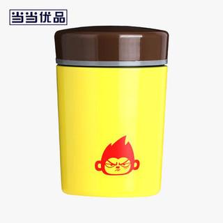 当当优品 不锈钢广口焖烧保温罐