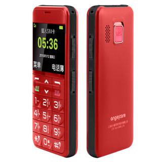 守护宝 U288+ 老人手机