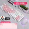 AJAZZ 黑爵 AK35i 机械键盘键鼠套装 (国产红轴、白粉色)