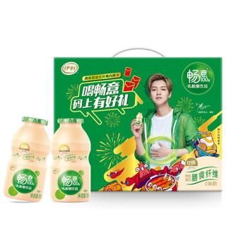 yili 伊利 畅意原味乳酸菌酸牛奶饮料100ml*30瓶整箱膳食纤维新配方