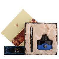 DUKE 公爵 97A 墨水美工笔 (银色、0.7mm、礼盒装)