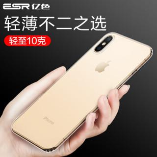 ESR 亿色 零感 手机保护壳