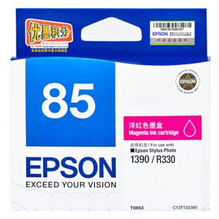 EPSON 爱普生 T0853 原装洋红色墨盒 (适用PHOTO1390/R330机型)