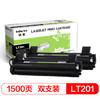 得印(befon)LT201易加粉2支装墨粉盒(适用联想S2001/F2070/F2071H/M2040/M1840/F2081/LJ2206W/M7206)