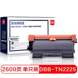 deli 得力 DBB-TN2225 大容量硒鼓/碳粉盒(适用兄弟 2240/2250DN/7360 联想LJ2400/M7450F) 黑色