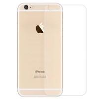 依斯卡(ESK) 苹果iphone6/6s 4.7英寸 手机磨砂背膜/背贴/后膜 淡化指纹 防刮保护膜 JM173