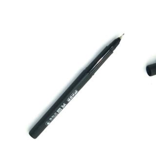 铭大金碟(MNDA)光盘专用 记号笔 光盘笔 细头 黑色字迹