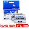 格之格166XL黑色墨盒NE-T1671BK 2支装适用ME10 ME101爱普生打印机墨盒