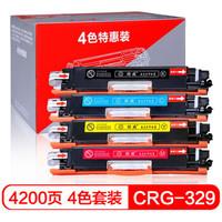 绘威CRG-329易加粉4色硒鼓粉盒套装(适用佳能LBP7018C LBP7010C 惠普CE310A CP1025 M175a M175NW)绘印版 *2件