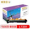 映美佳 联想LT201粉盒 打1500页 适用联想S2001 1801 M1840 1851 M2040LJ2206 F2070 F2071 F2081与LD201配套