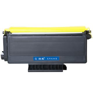 绘威 LT4636 易加墨粉盒 (黑色、通用耗材、超值装/大容量)