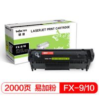 befon 得印 BF-FX9 易加粉硒鼓 (黑色、超值装/大容量、通用耗材)