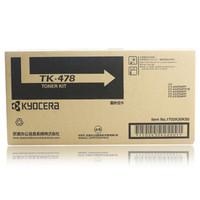 KYOCERA 京瓷 TK478 墨粉盒 (黑色、原装耗材、普通装)