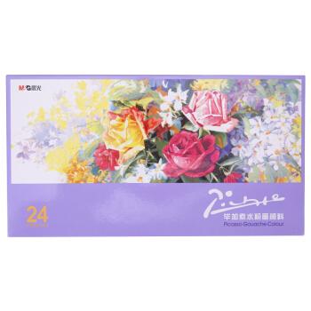 M&G 晨光 LPL97608 美术专用水粉画颜料 24色/盒 12ml