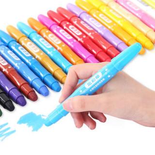 deli 得力 72057 学生粗杆水溶性蜡笔 48色