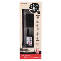 M&G 晨光 HAWB0779 中国韵毛笔书法套装