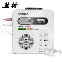 PANDA 熊猫 F-380 磁带插卡复读机 (白的)