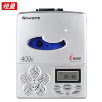 Newsmy 纽曼 99G加强版 磁带复读机 (银色)