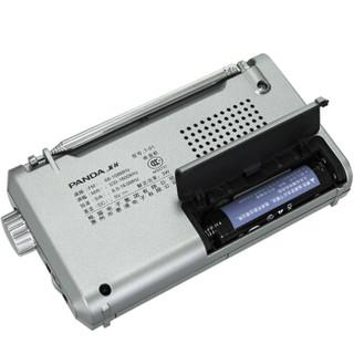 PANDA 熊猫 T-01 插卡收音机 银色