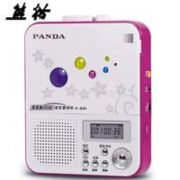 PANDA 熊猫 F-331 语言复读机 (红色)