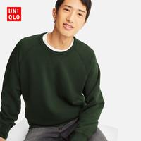 UNIQLO 优衣库 408984 男士运动衫 (墨绿色、XL)