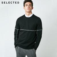 SELECTED 418333536 男士商务风卫衣 (黑色、XL)