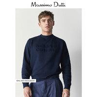 Massimo Dutti 男士00746251401-24 男士文字运动衫 (XL)
