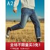 A21 男士直筒牛仔裤 (蓝色、27)