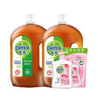 Dettol 滴露 消毒液套装(1.8L*2+800g洗手液)   *2件