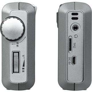 PANDA 熊猫 T-01 插卡收音机