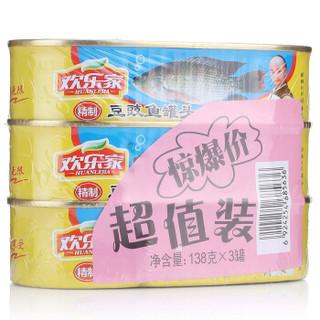 欢乐家 豆豉鱼罐头