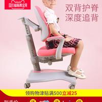 青节 常青藤2代 儿童坐姿矫正椅 +赠品