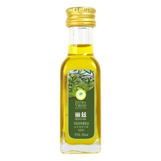 Liz 丽兹 特级初榨橄榄油